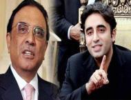 Asif Ali Zardari, Bilawal express grief over death of Chaudhry Ah ..
