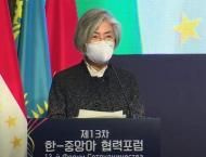 S.Korea's Foreign Minister Calls on Central Asian States to Back  ..