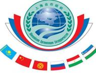 Prime Ministers of SCO Member States Determined to Cooperate on P ..
