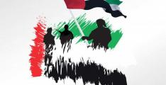 UAE to celebrate Commemoration Day