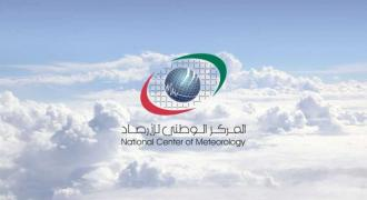 No tremors felt in UAE after earthquake rocks south Iran: National Seismic Network