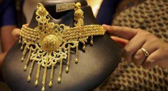 Latest Gold Rate for Nov 29, 2020 in Pakistan