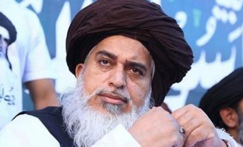 """وفاة زعیم """" حرکة لبیک باکستان """" الشیخ .."""
