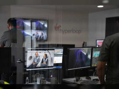 """نجاح تاريخي للتجربة الأولى لنقل الركاب عبر """"هايبرلوب"""" بدعم موانئ دبي العالمية"""