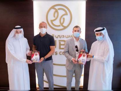نجما كرة القدم جاك ويلشير وسيلفستر يزوران مجلس دبي الرياضي