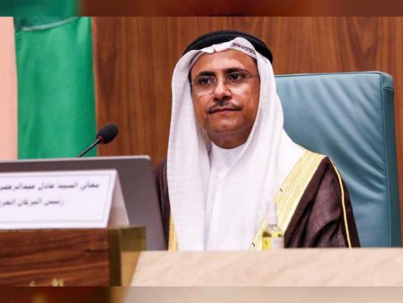Arab Parliament affirms its stand with Morocco to protect its territorial integrity