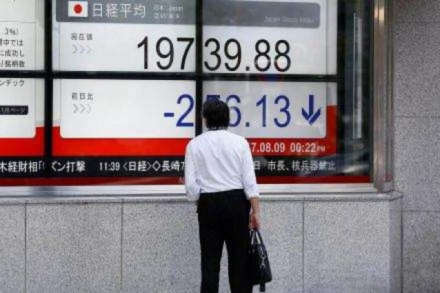 Tokyo to raise virus alert level to highest one