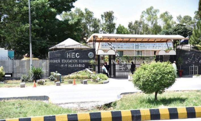 HEC not to recognize BA/BSc degrees issued by Universities after Dec 2018