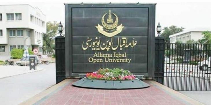 Allama Iqbal Open University postpones ongoing exams from Nov 26