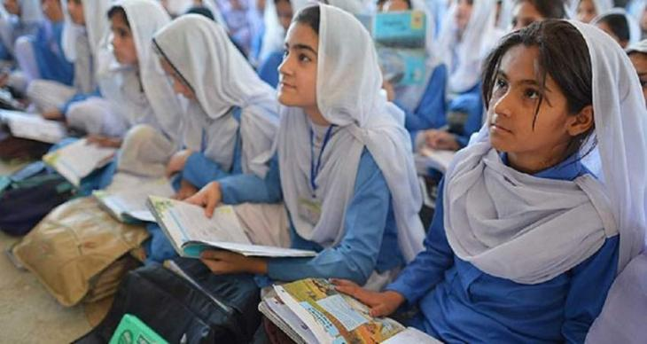 Rs 135 mln to be spent on 33 new schemes of education deptt