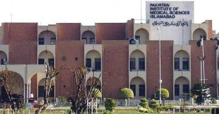 Capital hospitals seeing increase in COVID-19 patients: Director PIMS