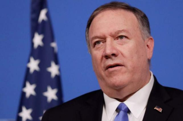 Pompeo to Discuss Transatlantic Security at NATO Ministerial December 1-2 - US State Dept.