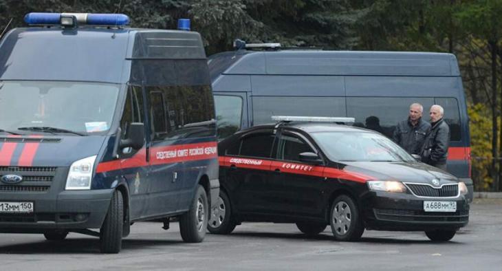 Russian Investigators Open Probe Into Grave of Civilian Victims of WWII