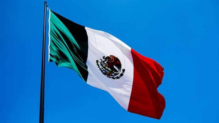 Mexico announces new $11.3 bn investment plan