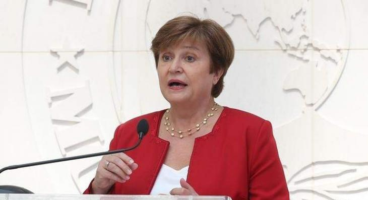 IMF Urges Euro Zone Governments to Continue Fiscal Support Amid Pandemic - Georgieva
