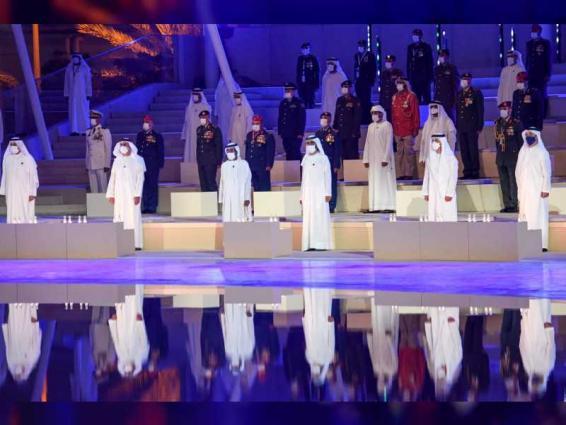 Mohammed bin Rashid attends Commemoration Day at Wahat Al Karama