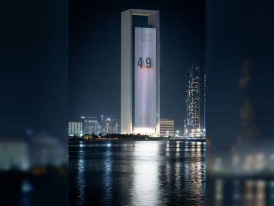 UAE's iconic landmarks dressed up in artistic light decorations inspired by 'Seed of the Nation' to mark 49th National Day