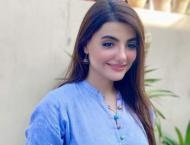 Zainab Jamil quits showbiz for Islam