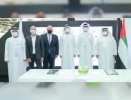 Abu Dhabi Department of Energy to collaborate with Dell on inform ..