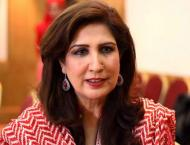 People to be made aware of 'Helpline 1094' through SMS: Shehla Ra ..