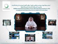 DEWA's International Excellence Forum discusses best practices  ..