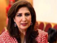 Sindh Govt e-portal for women entrepreneurs soon: Shehla Raza