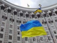 Ukraine Poised to Withdraw From CIS Agreement on Consumer Rights  ..