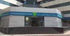 "Commercial Bank of Dubai Recognized with ""Best Commercial Bank"" and ""Best Digital Tra .."