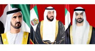 UAE leaders congratulate Romanian President on 'Great Union Day'