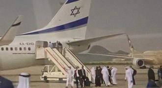 Saudi Arabia officially allows Israel to use airspace for commercial flights: Reports