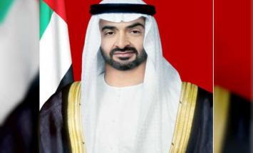 محمد بن زايد : الإمارات تجربة تنموية ..