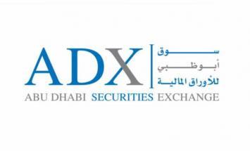 سوق أبوظبي للأوراق المالية يدرج أسهم ..