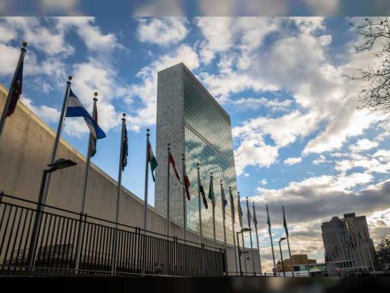 UN Security Council denounces terrorist attacks on civilians in northeastern Nigeria