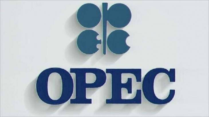 OPEC Confirms OPEC+ Ministerial Meeting Postponed to December 3