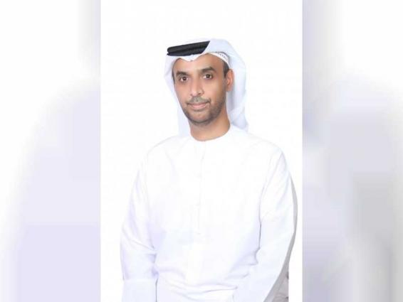 Ajman DED launches 'The Best' competition to support SMEs