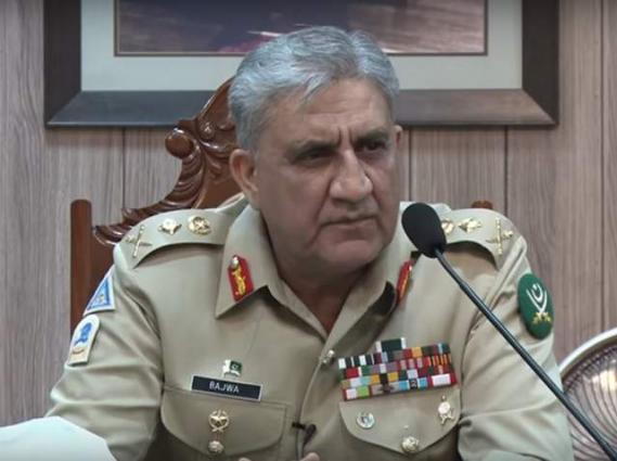 Chief of Army Staff expresses condolence on death of Ex-premier Zafarullah Jamali