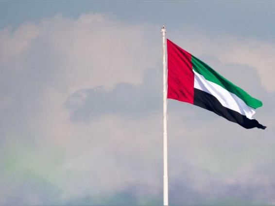 UAE underscores commitment to working with regional, international partners to find solution to Palestinian issue