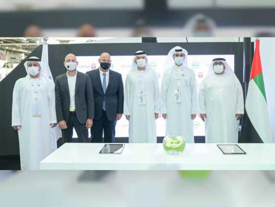 Abu Dhabi Department of Energy to collaborate with Dell on information technology, security