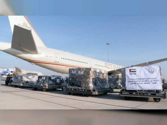 UAE sends third aid plane to support Gaza Strip in fight against COVID-19