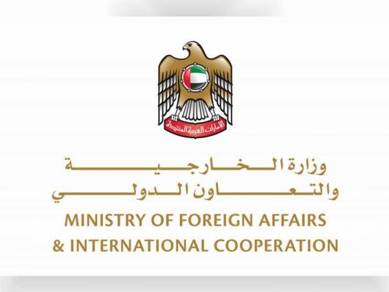UAE welcomes implementation of Riyadh Agreement, formation of New Government in Yemen