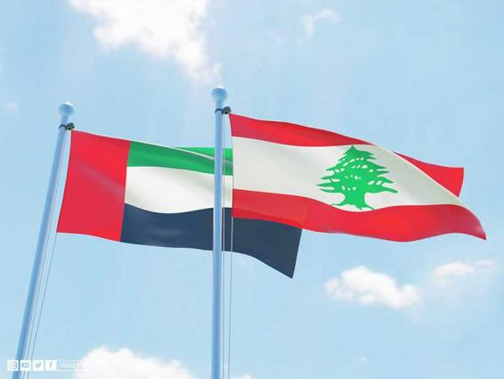 UAE Embassy in Lebanon distributes 10,000 food parcels