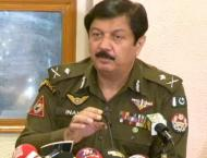 IG Punjab inaugurated e-challan online payment system