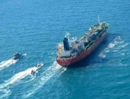 Iran Guards seize South Korean tanker amid US tensions