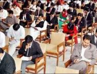 National Assembly body expresses concerns over MDCAT exams
