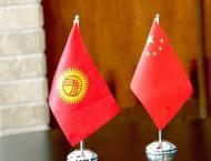 China congratulates newly-elected president of Kyrgyzstan