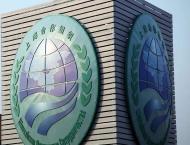 New SCO president, Tajikistan, pledges deeper cooperation