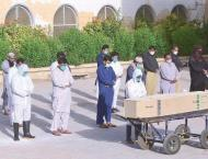 24 deaths,509 coronavirus cases reported in Punjab