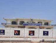 GCU Chiniot Campus construction work to begin next month