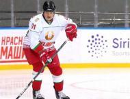 Germany's Maas Argues Against Belarus Hosting Ice Hockey World Ch ..