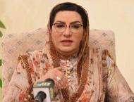 Punjab govt introducing reforms to boost agri sector: Dr Firdous